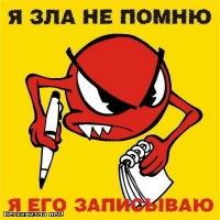 Деман Пьянов, 26 августа 1986, Болхов, id101644476