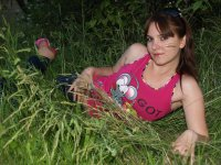 Дарья Кутафина, 20 апреля , Краматорск, id41930948